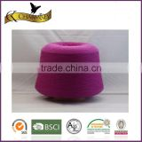 New technology Top quality Merino Wool acrylic Knitting sewing blend dyed yarn on cone made in China