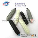 Railway Screw Dowel For Railway system, With screw spikeRailway Screw Dowel, HDPE Railway Screw Dowel