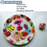 0316 Plastic Plate Cheap Plate Fruit Plate