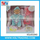 good design 11 inch sucking asian hot baby doll for sale