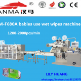 Baby Wet Wipes Production Line, wet tissue manufacturing machine