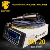 ULTRASONIC WELDING MACHINE  HH-20