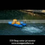 ECO aerator-- High Volume Lake/ Pond water aerator/circulator-bubbler
