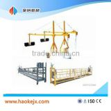 Roof supporting system for suspended platform(Plastic spray painting/hot galvanizing/steel/aluminum alloy)