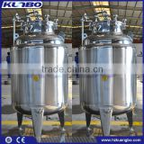 NEWLY DESIGN China Hot Selling high quality beer/wine storage tank