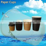 Disposable Kraft Ripple Paper Cups,Ripple Paper Cups