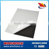 magnetic sheets with adhesive back
