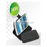 WIRELESS LEATHER BLUE TOOTH KEYBOARD FOR SAMSUNG I9300