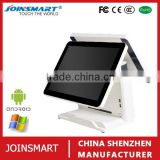 S809A desktop POS android system touch screen pos display for supermarket billing system