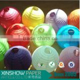 round ball handmade DIY paper lantern birthday party supplies