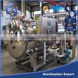 Spray type automatic static bottle retort machine