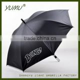 "23"" Promotional Stick Umbrella UV Inside, Straight Umbrella"