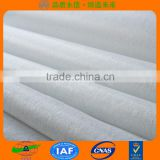 spunlace nonwoven fabric parallel lapping plain 100% polyester pet raw material                                                                         Quality Choice