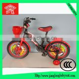 "children bicycle with basket and training wheels/ boys and girls gifts children bike/ 16"" children bicycle"