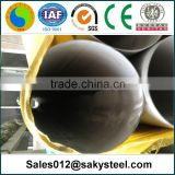 astm a312 304l stainless steel pipe sch20
