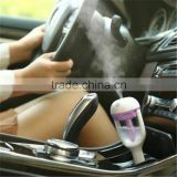2016 New Arrival Car Charger Diffuser Humidifier Portable Mini USB Air Refresh Humififier, Mini Sweet Atmosphere Car Humififier