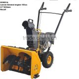 "21"" DIY snow blower 6.5HP Loncin general engine (KCM21A)"