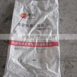 Chemicals industrial Use Laminated PP woven bag for packing fertilizer, chemical materials, plastic resin