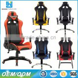 Factory price high-tech comfortable Swivel gaming chairs fashionable recline Adjustable office Racing chair