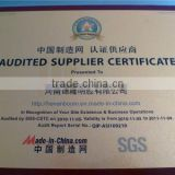 Audied Supplier Certificate