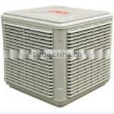 industrial humidifier with water cooler variable speed cooling exhaust fan with remote control variable speed