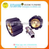 FTY-KC6 High Quality Brass 3/8 Socket for Pressure Washer/foam gun noozle