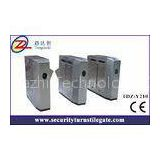 Fully automatic flap barrier gate , infrared sensor turnstile with card reader / writer