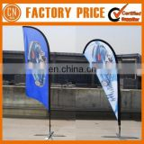 Logo Promotion Custom Outdoor Feather Flag Banner