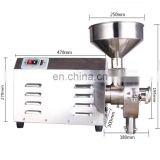 new design Chinese medicine grinder electric grinding machine spice crushing machinery small food grain spice steel for sale