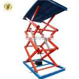 7LSJG Shandong SevenLift warehouse cargo lifting small car loads lift equipment