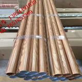 For Corridor/ Balcony Decoration Tube Diameter 75 Mm X 0.7mm Rounded Corner Square Tube