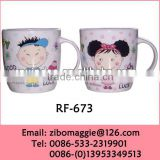 Hot Sale Porcelain Custom Milk Drinking Mug with Belly Shape Made in Zibo Not Double Wall Mug