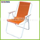 Colorful Striped Steel Folding Beach Chair/Camping Chair For Adult HQ-1030Q                                                                         Quality Choice