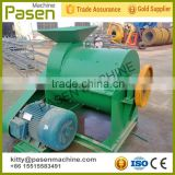High production Manure crushing machine | Cow dung crushing machine | Animal manure crusher machine                                                                         Quality Choice