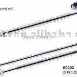 Stainless steel towel rail bathroom towel rail towel rack B0202/0203