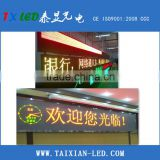 P10 outdoor dull color red and green led module with 5v40a power supply and Tf control card