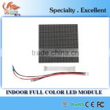 RGX p6 led module, Indoor Usage /video and picture Display Function advertising                                                                                                         Supplier's Choice
