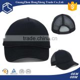 Summer high quality cheap hip hop foam black trucker caps for kids