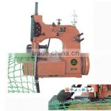 GN20-6A Fishing nets Sewing Machine For Sale