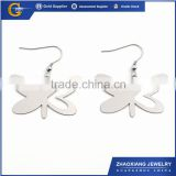 FE0137 2014 latest Bohemia Earring European Ethnic Style Drop Earring
