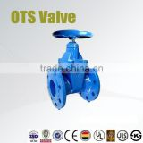 High quality Ductile iron soft sealing non-rising gate valve drawing