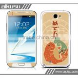 waterproof skin for Samsung Galaxy S2 with factory price