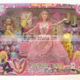 fashion doll toy