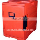 86L Front Loading Insulated Food carrier&Food container