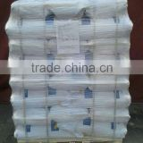 APAM powder for oil field/Oil drilling fluid addictives/ Polyacrylamide/Partially hydrolysed