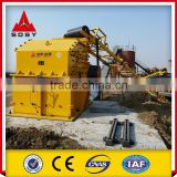 Hot Sale Fine Crusher For Artificial Coal