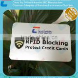 Logo Printing RFID Protector Card In Wallet                                                                         Quality Choice
