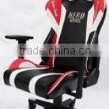 Fashionable New style recline office chair/Hot New Adjustable Armres sport office chair/inflatable gaming chair