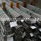 SAE 1020 steel bar/steel round bar/steel rod in bundles with high hensile made in jiangyin supporting heat treatment