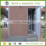 HEYA INT'L ready assembled temporary prefab toilet bathroom